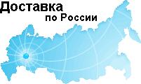 Доставка сантехники по России